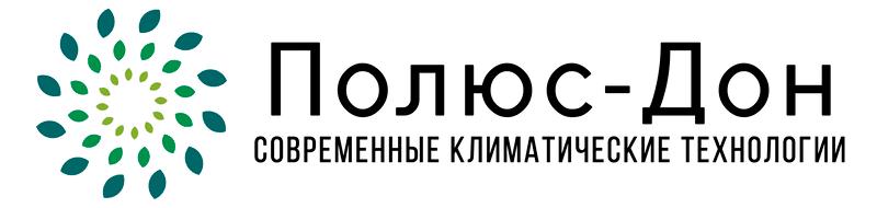 Полюс-Дон - Интернет магазин кондиционирования